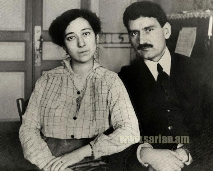 Мартирос Сарьян с супругой Лусик