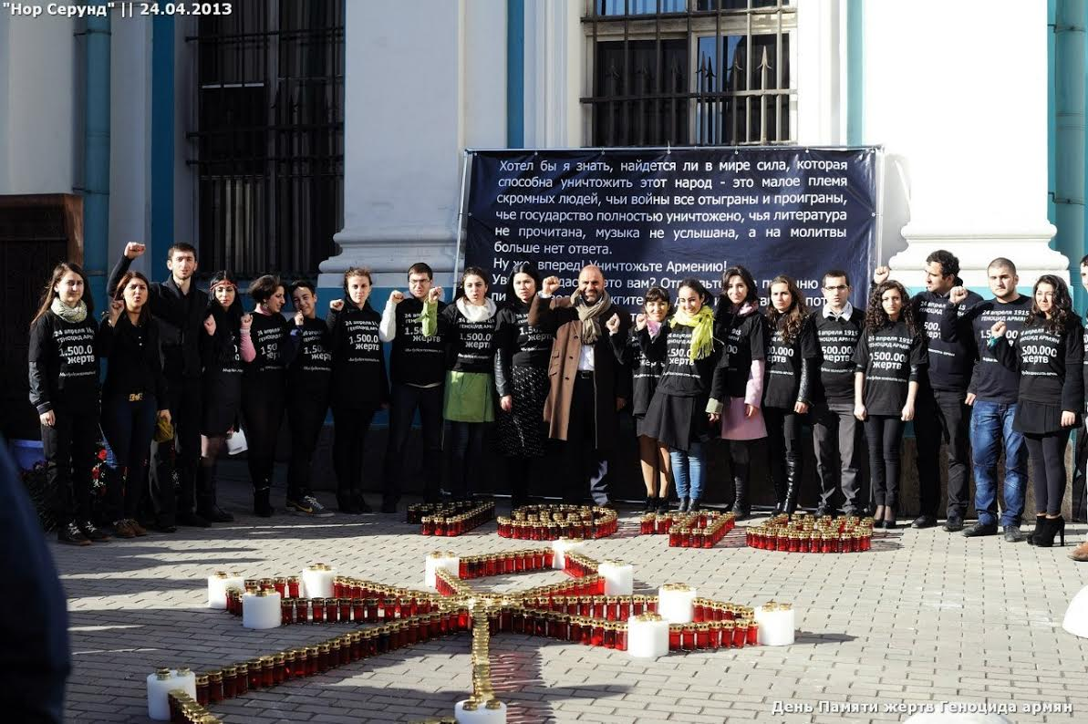 102-я годовщина Геноцида Армян, Санкт-Петербург